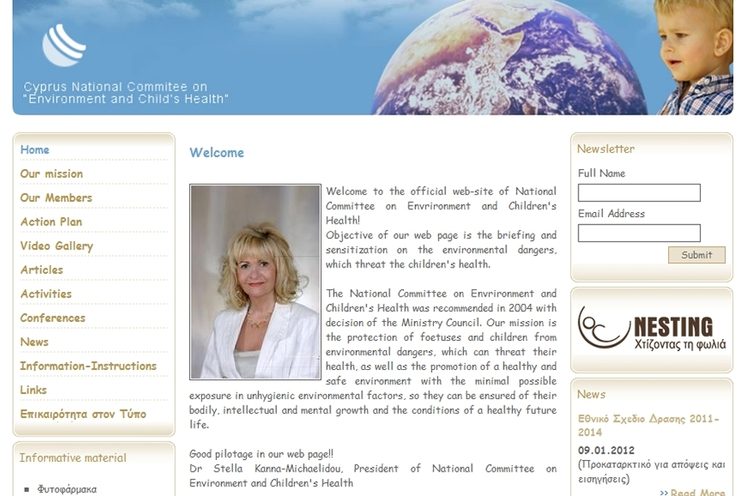 Cyprus Nationale Comitee Home Page