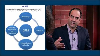 Dynamic Works CEO Angelos Gregoriou TV interview on CyBC - CRM
