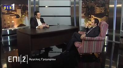 Dynamic Works CEO Angelos Gregoriou - Interview on the Cyprus Public Television Channel CyBC