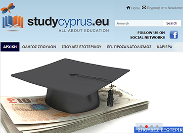 StudyCyprus.eu Education Portal